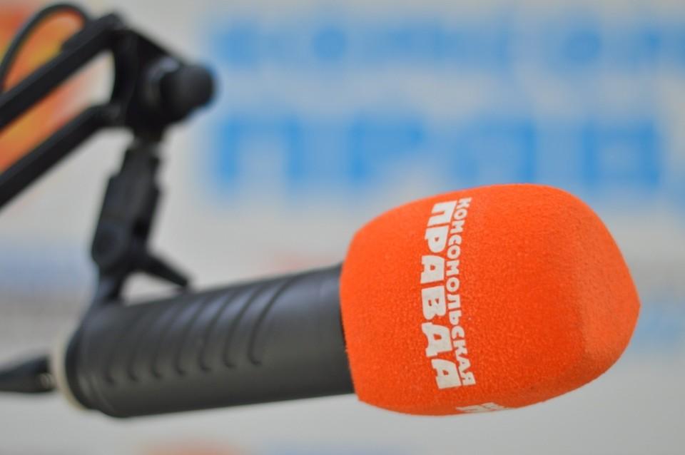 Мобильная радиостудия разместится 19 октября в холле здания Хабаровской краевой организации объединений профсоюзов,