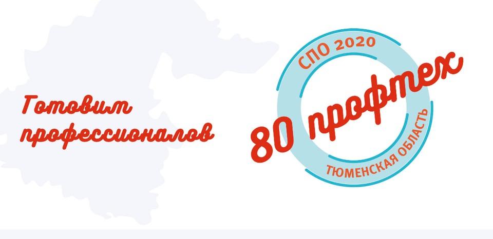 Скриншот с сайта proftech-to80.ru