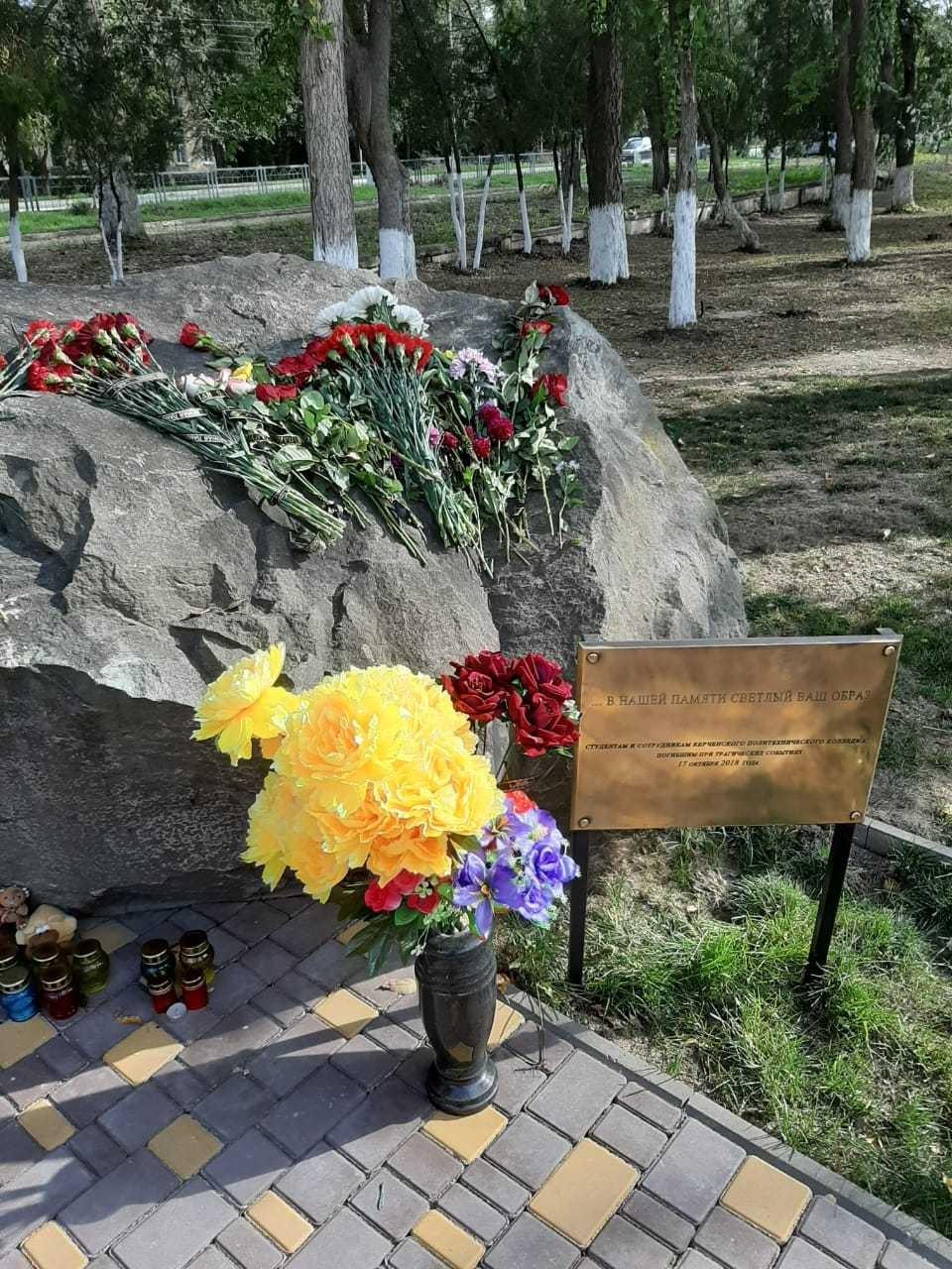Керчь помнит имена погибших. Фото: Валентин Мельник