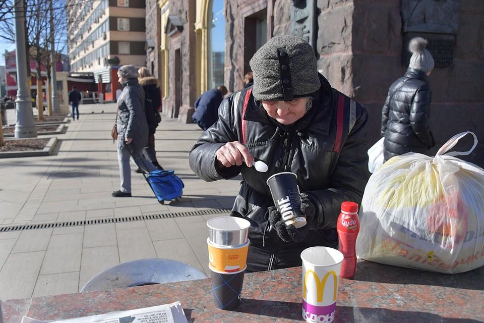 Сейчас в стране порядка 1,5-3 млн бездомных. При этом помощью им занимаются в основном негосударственные благотворительные фонды