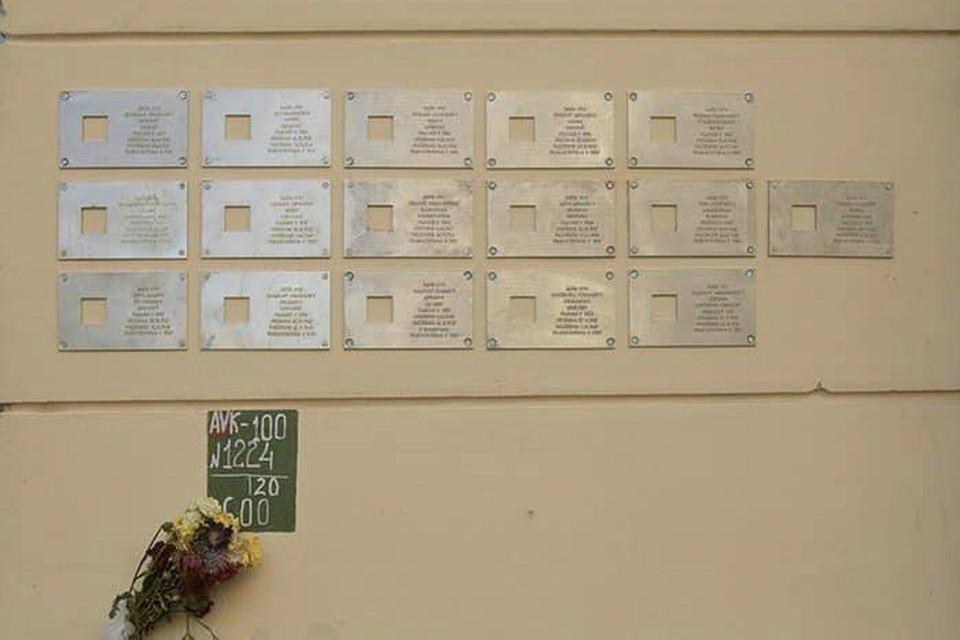 Таблички с именами репрессированных вернут на фасад дома на Рубинштейна