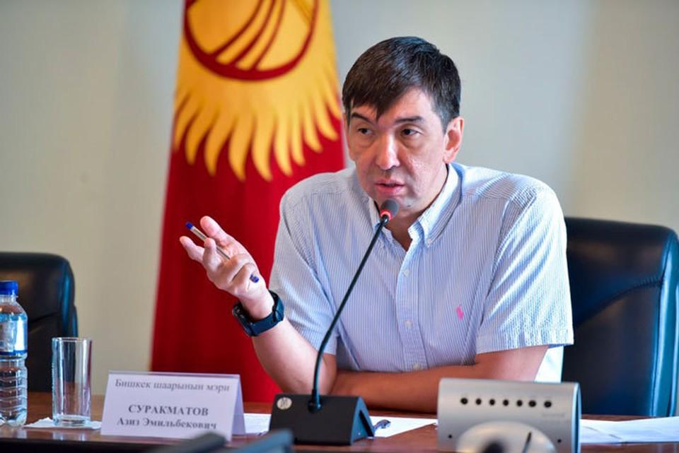 В мэрии Бишкека опять кадровые перестановки.