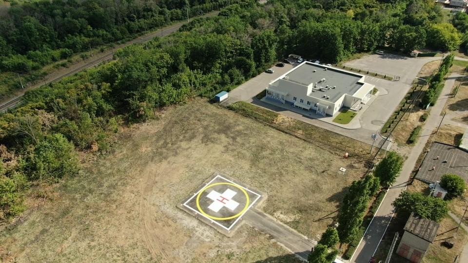 так выглядит вертолетная площадка Бобровской РБ