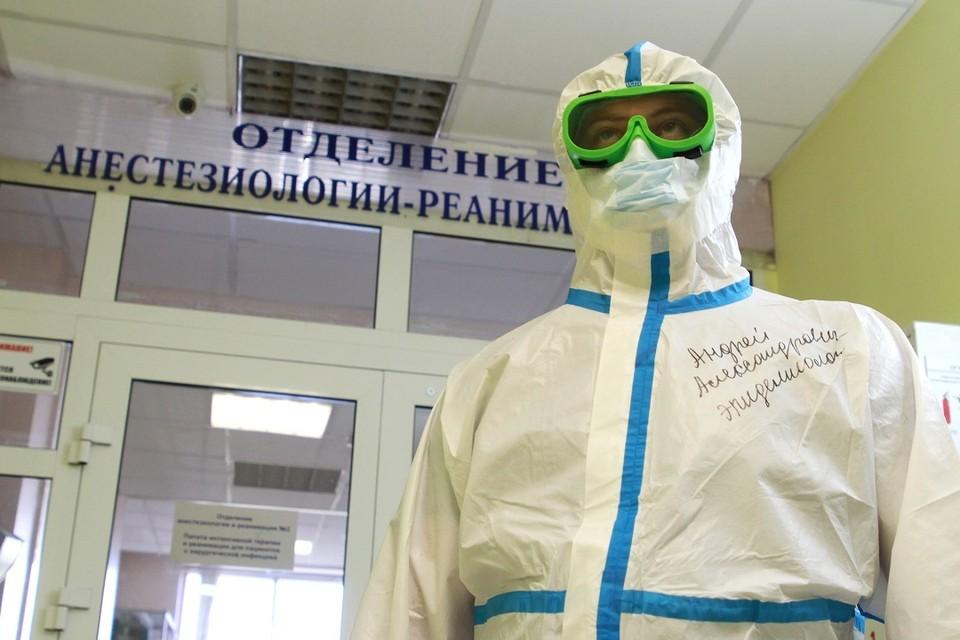 Коронавирус в Иркутске, последние новости на 22 октября: в больницах региона 3010 человек, заболевших COVID-19