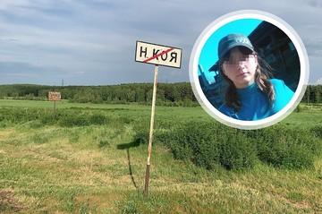 Убийства 12-летней девочки не случилось бы: в Красноярском крае завели уголовное дело на инспектора полиции по делам несовершеннолетних