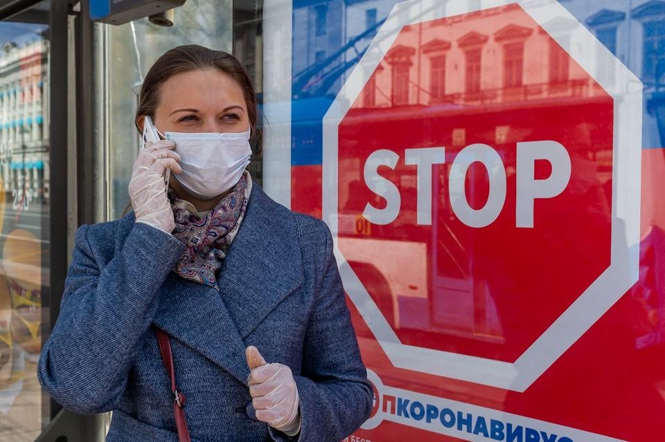 Маски помогут остановить пандемию.