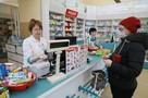 В Росздравнадзоре прокомментировали информацию о повышении цен на лекарства