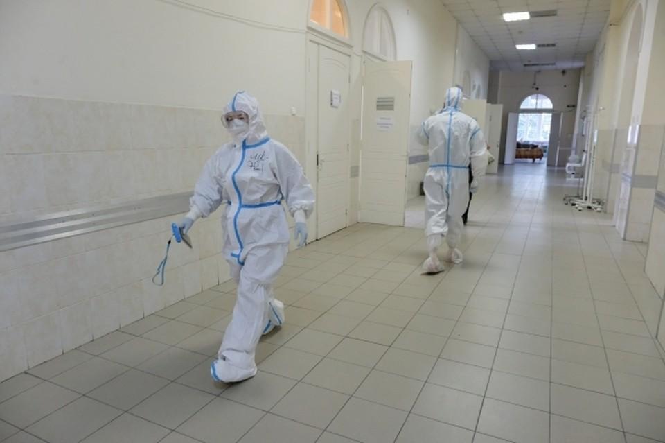 Коронавирус в Кузбассе, последние новости на 27 октября