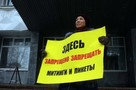 Конституционный суд рассматривает дело о законности запрета митингов из-за коронавируса в Коми