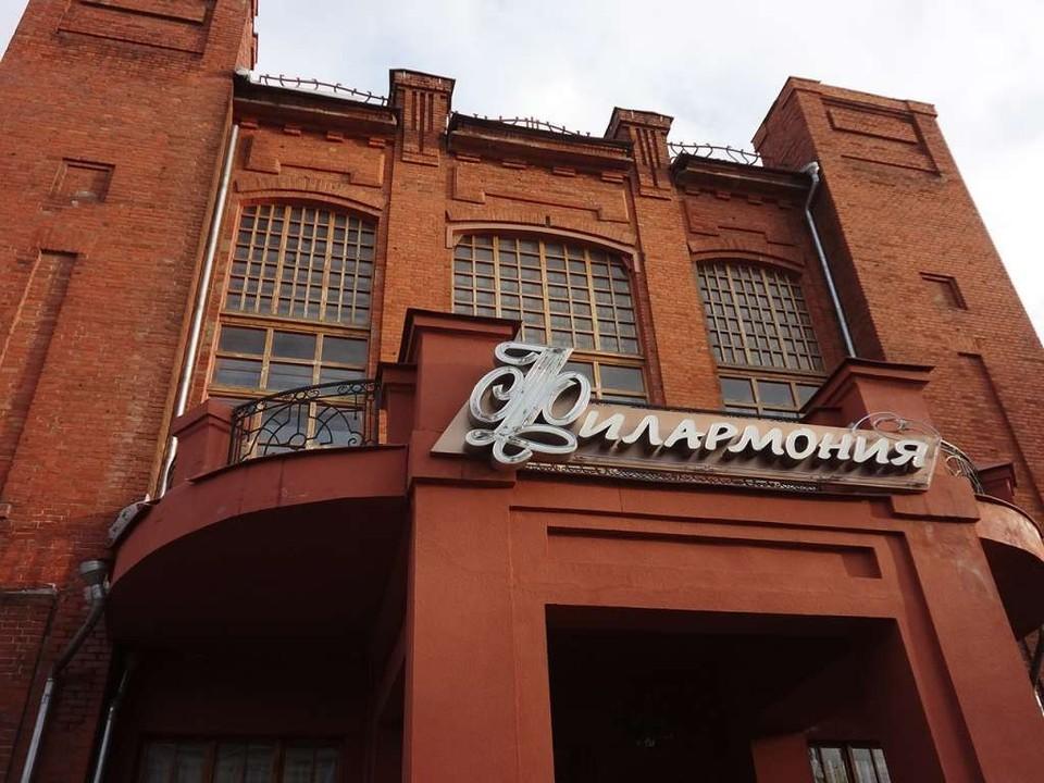 Театрально-концертные организации возобновили свою работу с 21 сентября