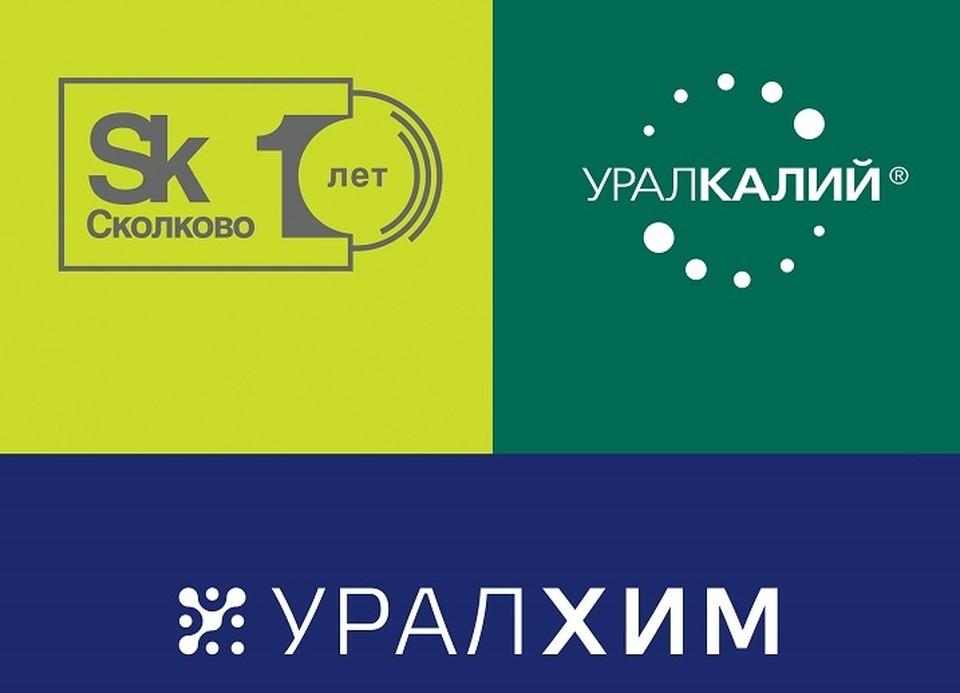 «УРАЛХИМ» и «Уралкалий» начнут реализацию пилотных проектов из Индустрии 4.0 уже в 2020 году.