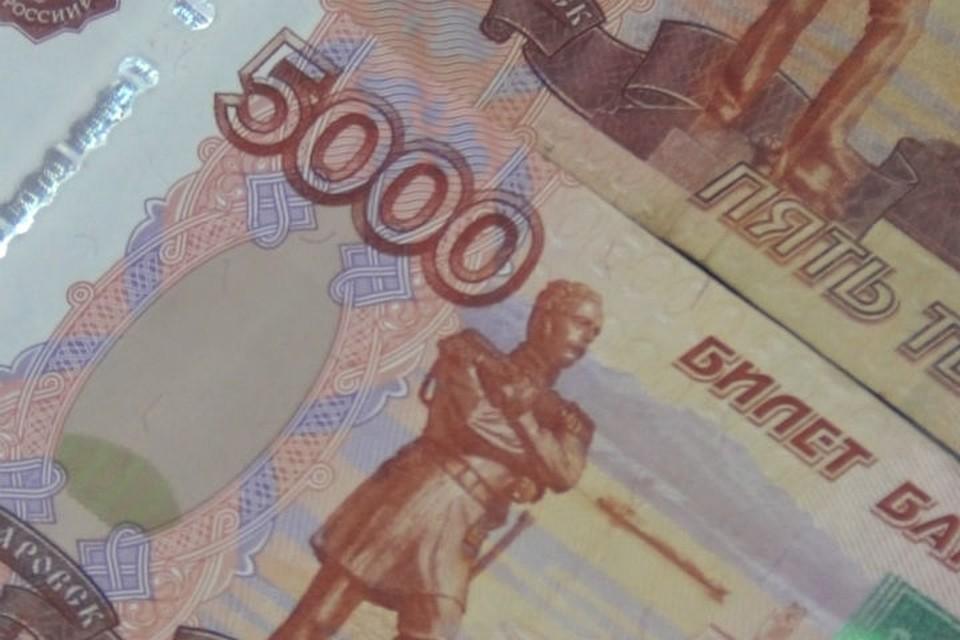 За сбыт поддельных купюр мошенникам грозит до 15 лет лишения свободы и штраф до одного миллиона рублей