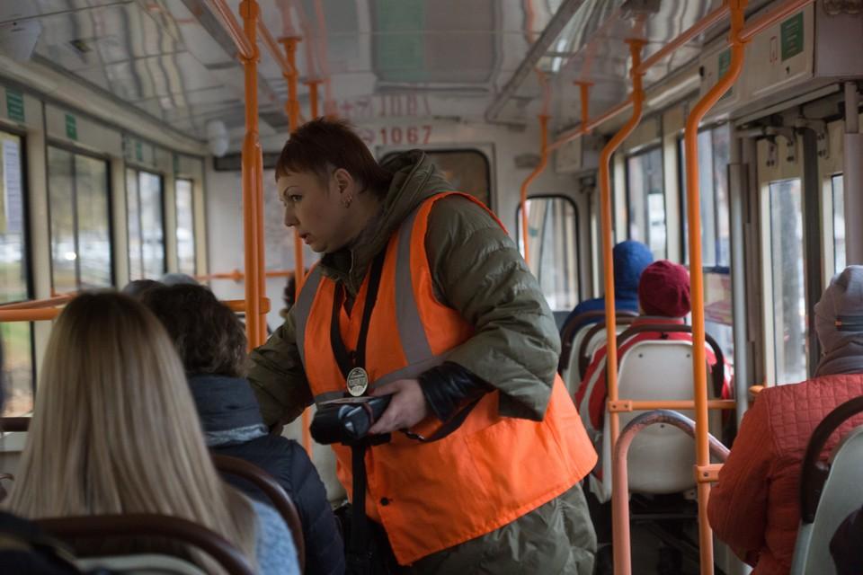 Такой проездной является единым и дает право проезда на городских трамваях, троллейбусах и автобусах.