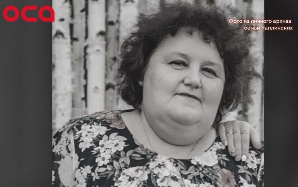 """В Красноярском крае скончалась от коронавируса еще одна учительница. Фото: телеканал """"ОСА"""""""