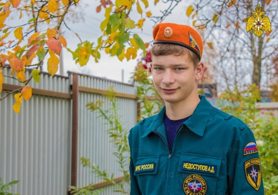15-летний Александр Недоступов мечтает стать спасателем Фото: ГУ МЧС России по Тверской области