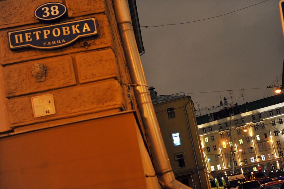 Двое полицейских, патрулировавших территорию около главного здания столичной полиции, что в самом центре на улице Петровка, 38, стали жертвами агрессивного прохожего