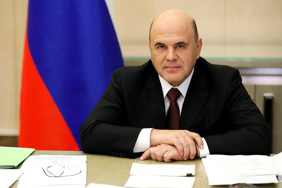 Премьер-министр РФ Михаил Мишустин. Фото: Дмитрий Астахов/POOL/ТАСС