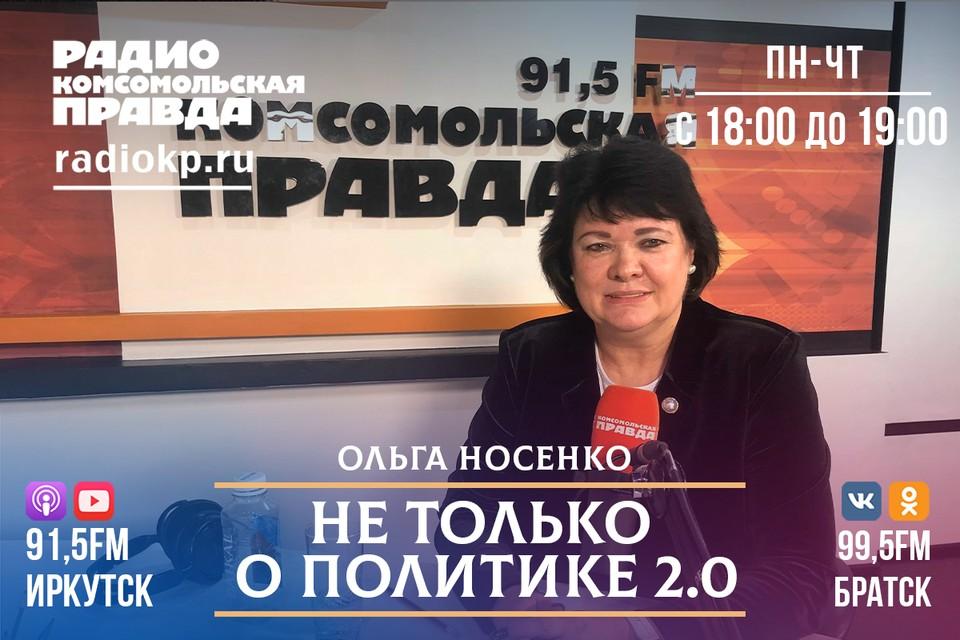 В гостях - Ольга Носенко