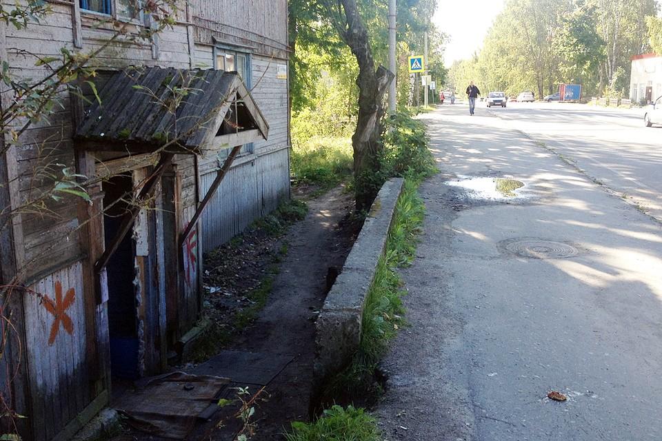 Прежде всего «Единая Россия» предлагает законодательно закрепить возможность расселения в индивидуальные дома жильцов ветхого и аварийного жилья