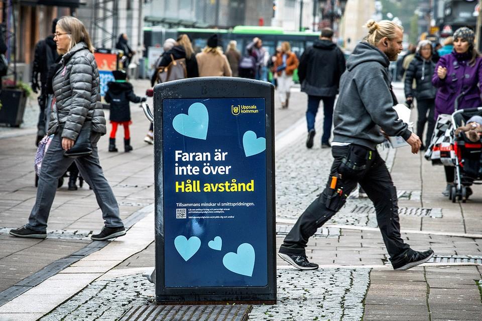 По оценкам специалистов, каждый пятый тест на коронавирус в Стокгольме является положительным.