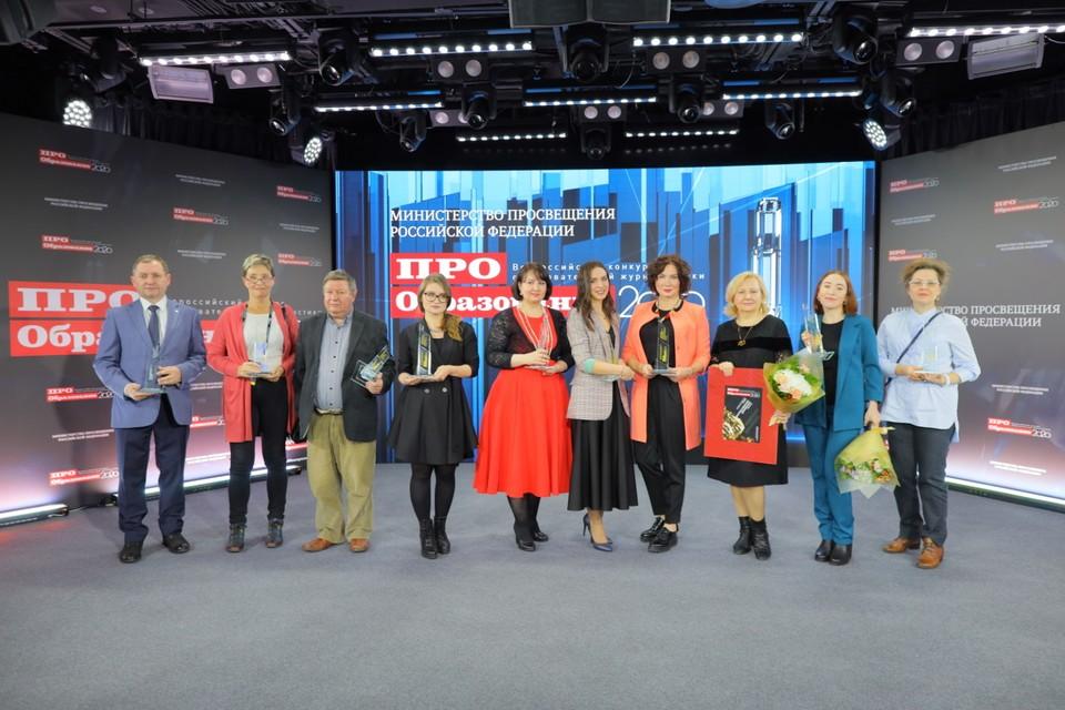 Все победители конкурса «ПРО Образование 2020». Фото: пресс-служба Министерства просвещения РФ