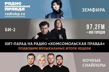 9-14 ноября. «Виктор Виталий», «Моды» и Полина Новикова и «Сурганова и Оркестр»