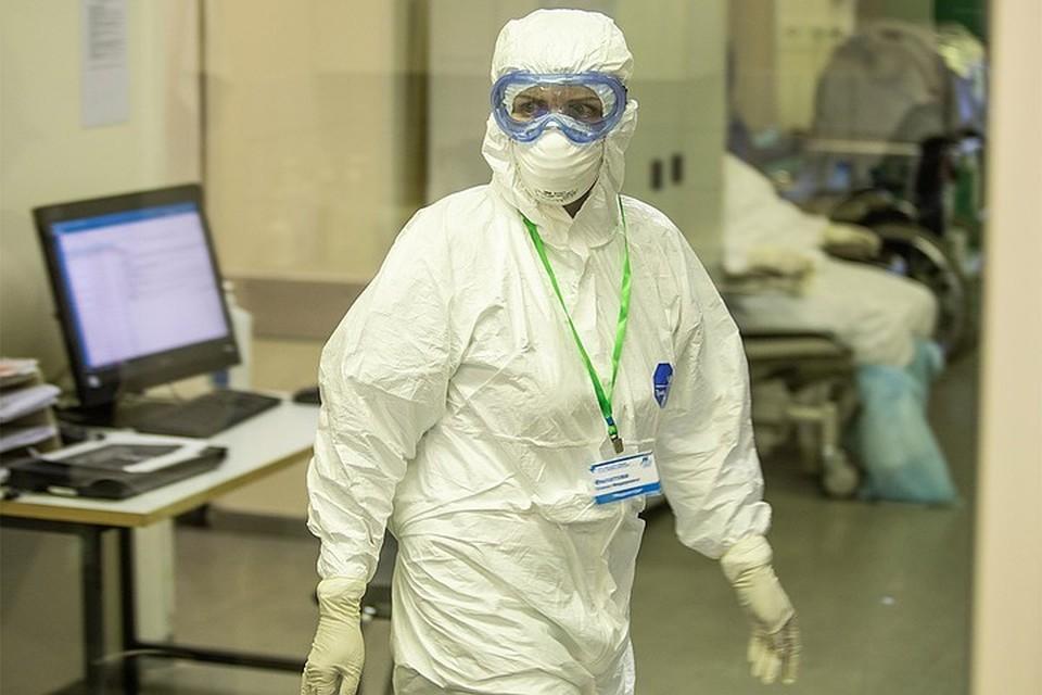 Новые случаи заражения коронавирусом в России на 15 ноября 2020