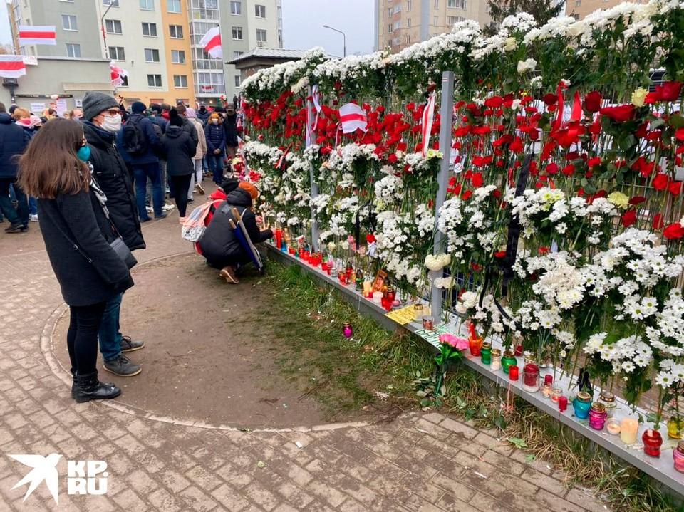 В Минске создали народный мемориал памяти погибшего активиста. Фото предоставлено КП