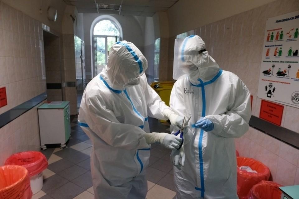 Санаторий перепрофилируют под коронавирус с 18 ноября. До этого здесь размещали соцсаботников.