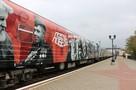 Фотофакт: Как Крым встретил Поезд Победы 2020