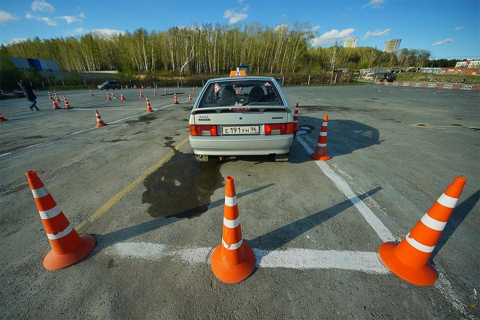 Во время экзамена на получение водительского удостоверения.