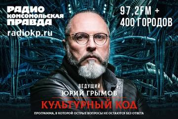 Кадыров предложил запретить супергероев: кто должен стать примером для российских детей