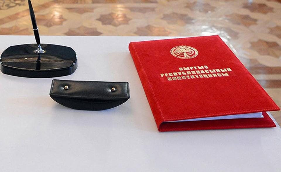 Опубликован проект новой редакции Конституции.