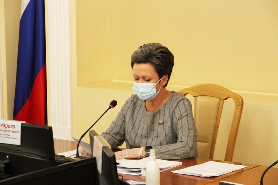 В Смоленске обсудили изменения в Устав города. Фото: Смоленский городской Совет.