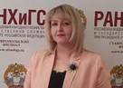 В Ставропольском  филиале РАНХиГС рассказали, как стать молодым ученым