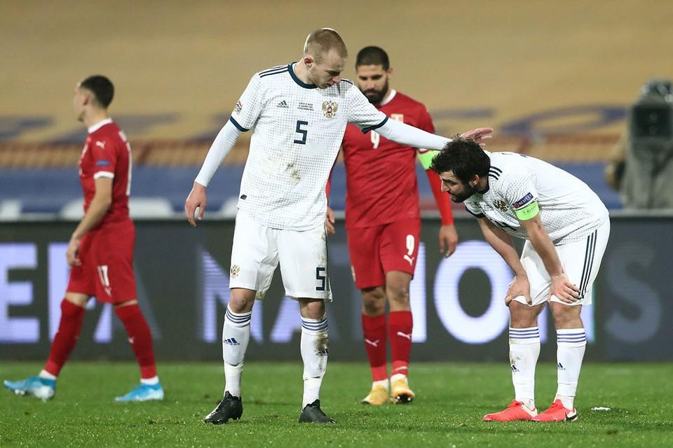Сборная России по футболу проиграла последний матч сезона в Лиге наций команде Сербии (5:0) и не смогла пробиться в высший свет европейского футбола.