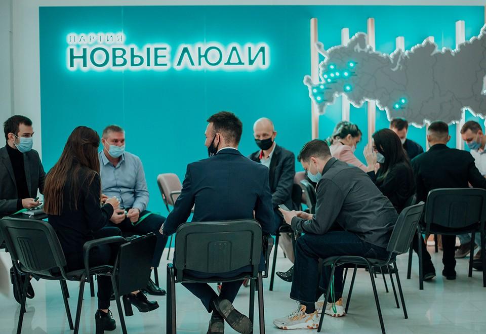 Партия «Новые люди» открыла отделение в Мурманской области