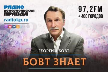 Георгий Бовт: Молдавия от России отвернулась давно. Победа Санду - это лишь констатация факта