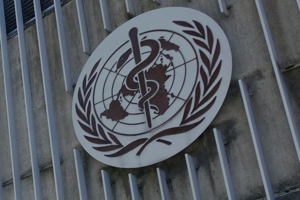 ВОЗ рекомендует не использовать ремдесивир для лечения больных с коронавирусом