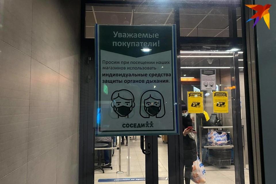 В Минске будет ужесточен контроль за соблюдением масочного режима