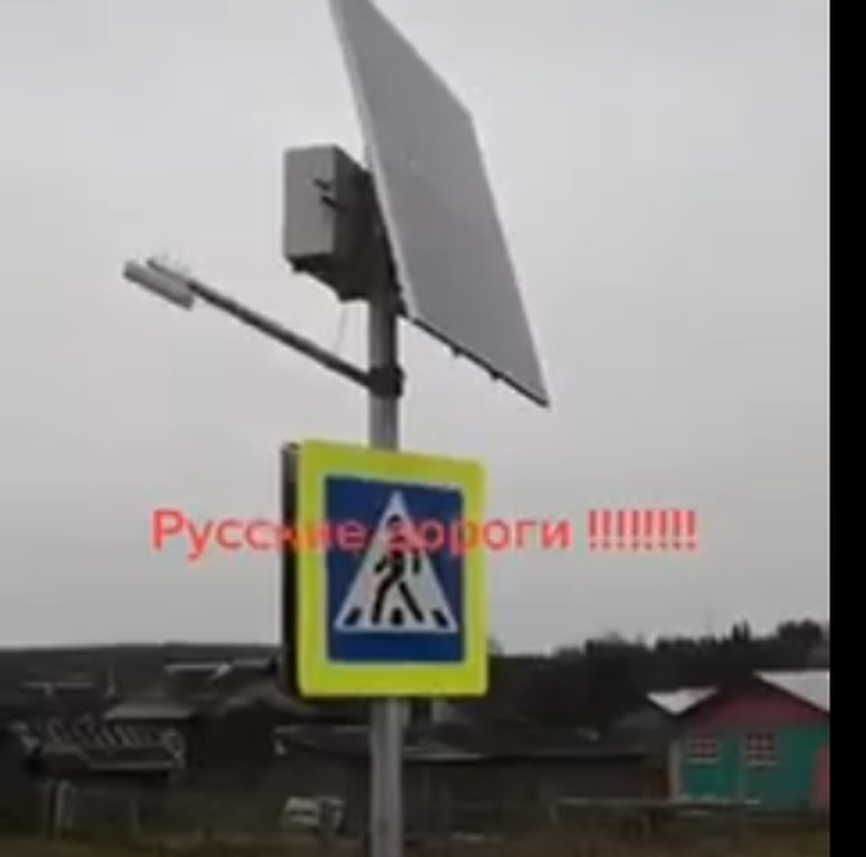 Фото и видео: vk.com