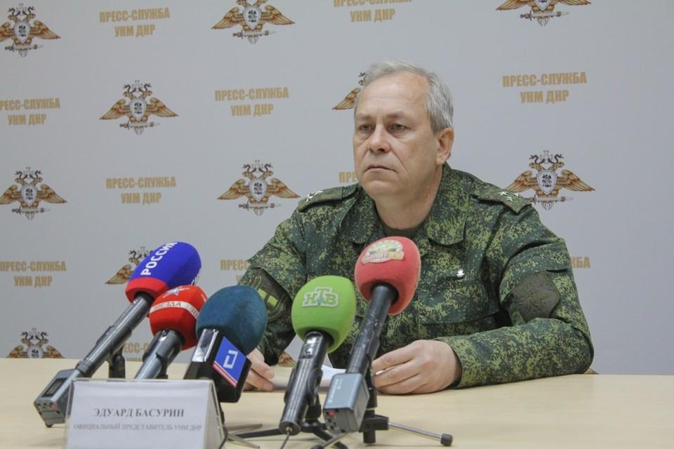Эдуард Басурин сделал заявление
