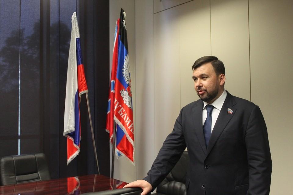 Соответствующий Указ подписал Денис Пушилин