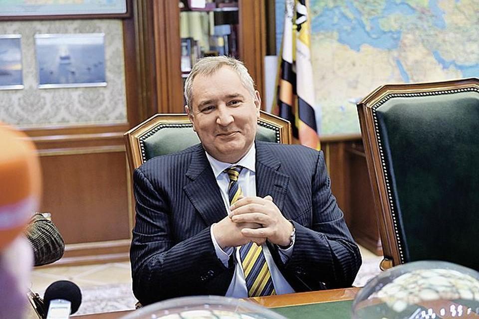 Глава «Роскосмоса» Дмитрий Рогозин