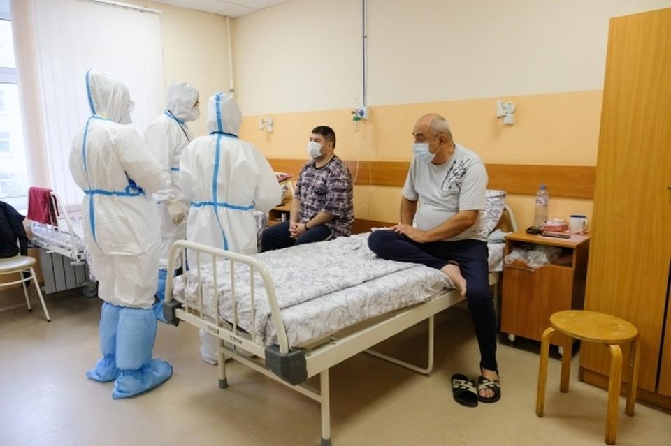 Коронавирус в Ростовской области, последние новости на 22 ноября 2020 года.
