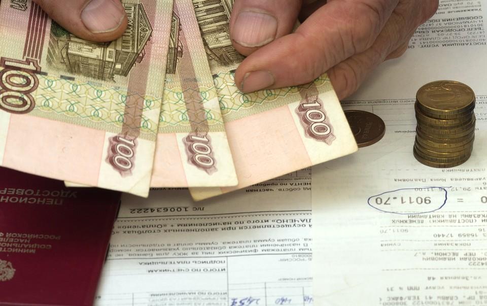 С 1 января прекращается мораторий на штрафы и отключения коммунальных платежей за неуплату.