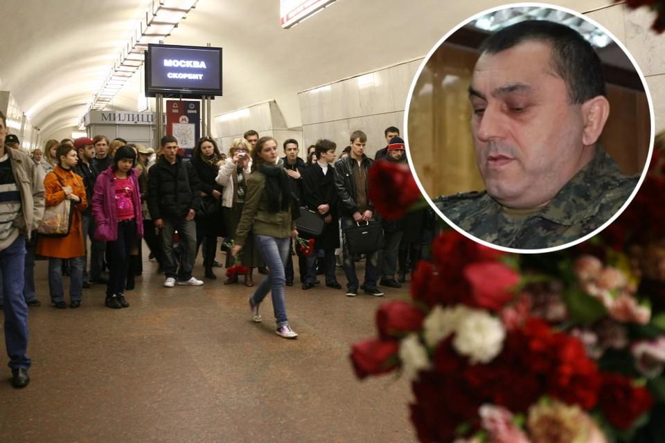 «Возил предводителей террористов и смертниц»: полковника полиции обвинили в терактах в метро Москвы