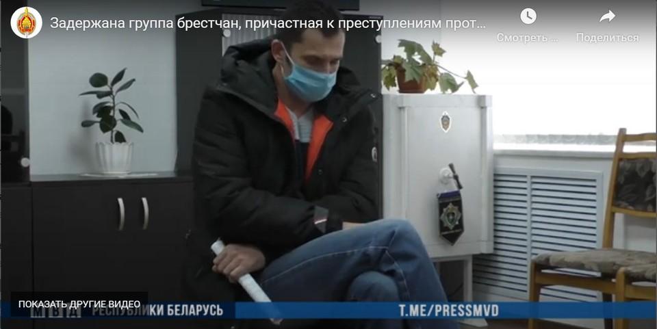 Один из подозреваемых рассказал, что его мотивом стали действия силовиков в Минске. Фото: скриншот видео МВД