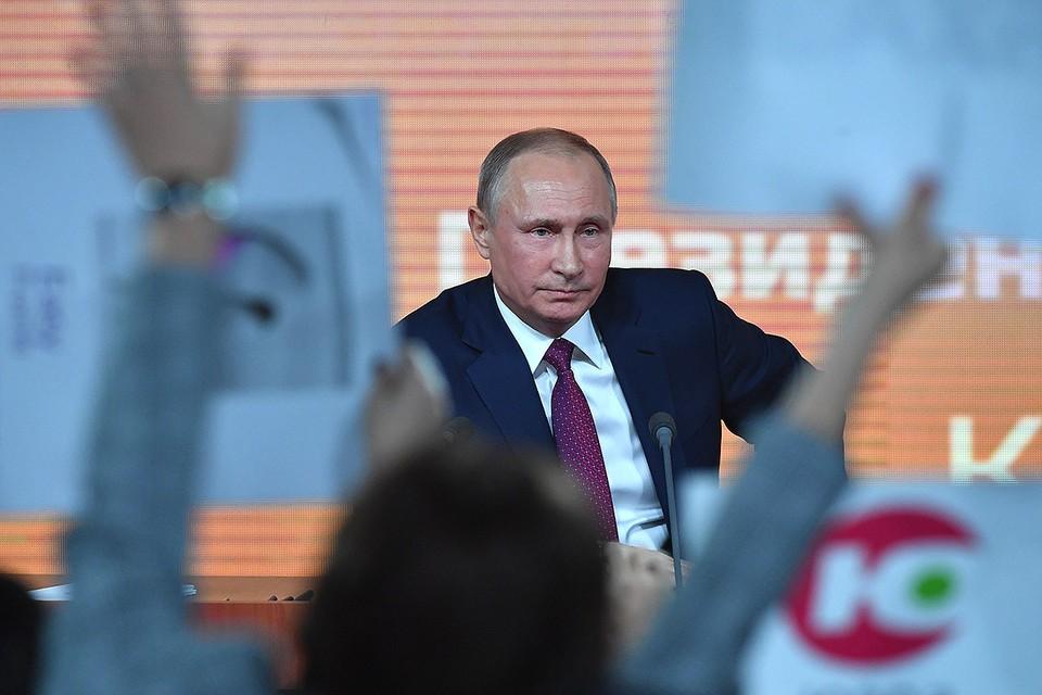 Большая пресс-конференция Владимира Путина 2020 пройдет в видеоформате