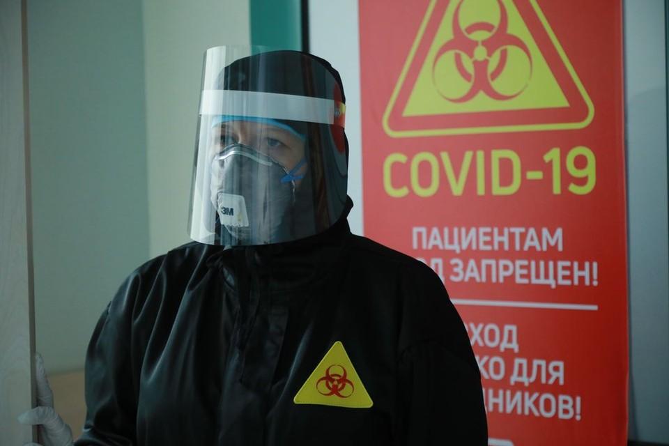 Коронавирус в Новосибирске, последние новости на 28 ноября 2020 года: за день не заразился ни один ребенок - такого не было полгода